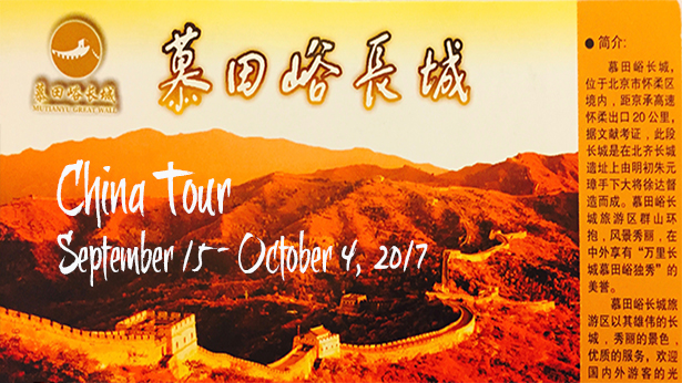 China Tour 2017 rev